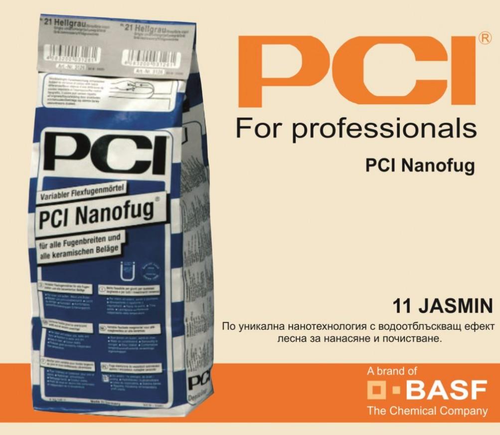 Фугираща смес Nanofug - 11 Jasmin  4кг