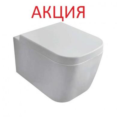 Окачена тоалетна чиния STONE с капак плавно затваряне КЪСА ПРОЕКЦИЯ
